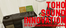 Toho Sound Innovation